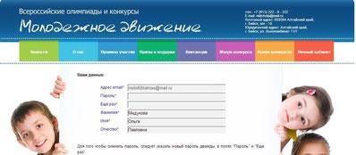 http://mldv.ru/index.html