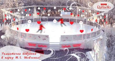 Ice rink in Kiev