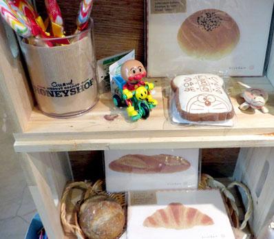 オイルライフ パン パン雑貨