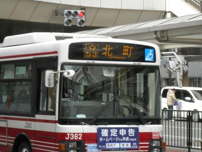 東京入国管理局 立川 階段を下りたところからみた「北町」行きバス 東京入国管理局 立川出張所へ.
