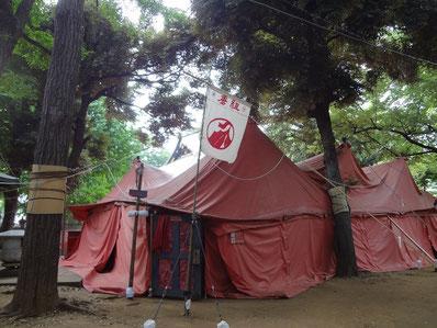 紅テント 鬼子母神