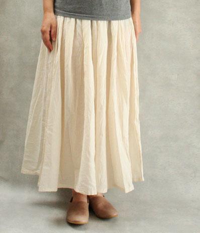 ヂェン先生の日常着 羽衣スカート