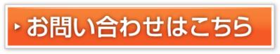 パソコン修理 ご問い合わせフォームへ 株式会社文泉堂 島根県松江市
