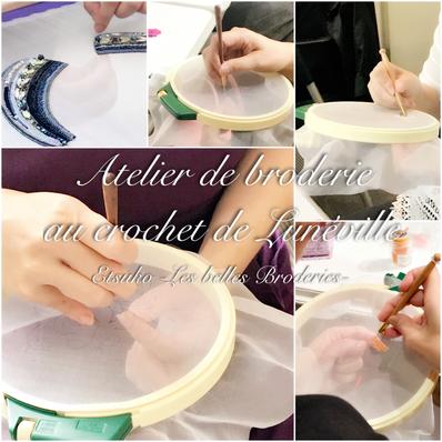 オートクチュール刺繍教室、アート刺繍教室、リュネビル刺繍教室 Etsuko Narita Etsuko -Les belles Broderies-