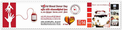 Día Mundial del Donante de Sangre Sri Lanka 14 de Junio de 2014.