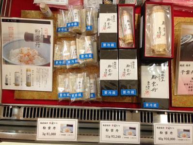 京都高島屋味百選催事の天たつ売り場で粉雲丹(こなうに)を試食販売いたします