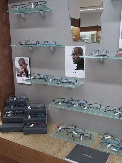 Große Brillenauswahl modischer Herren- Kinder und Damen-Brillen, sowie Sportbrillen