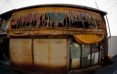 閉店廃業の画像