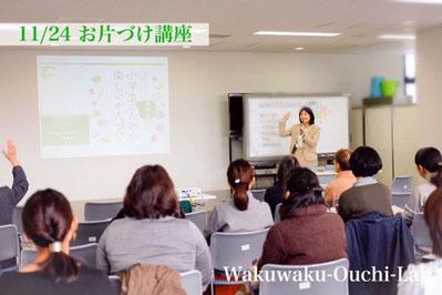 ◆11/24 子育てサークルネットワークさせぼ