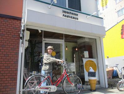 ジャパチーズ旭川 店舗前