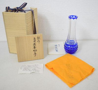 切子買取 伝統工芸品