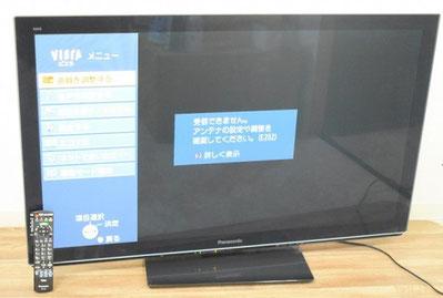 テレビ買取♪ 液晶 プラズマ