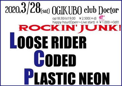 荻窪 CLUB DOCTOR LOOSE RIDER  CODED  PLASTIC NEON