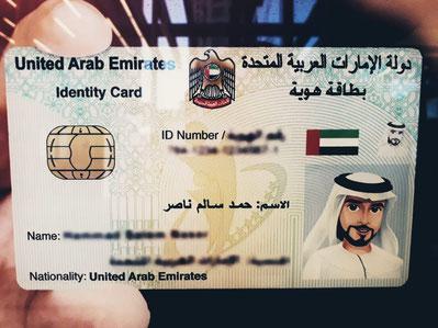 Emirates ID