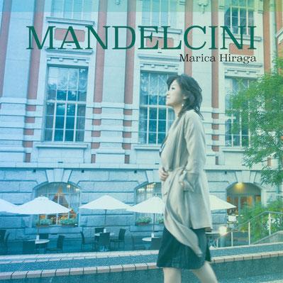 マンデルシーニ Mandelcini/平賀マリカ