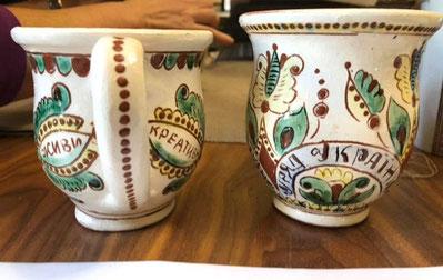Kosiv ceramics