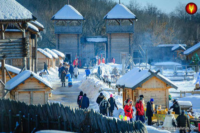 Winter activities in Kiev