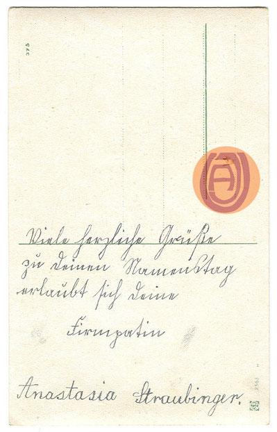 Postkarte. Handschrift um 1917.