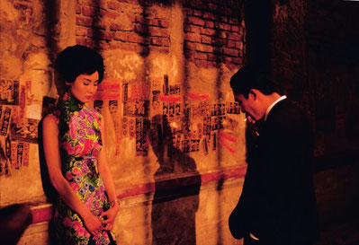 Wong Kar Wai, In the mood for love, 2001.