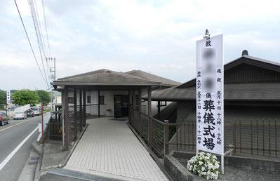 宝泉寺別院2Fの画像