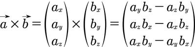 Formel des Kreuzprodukts