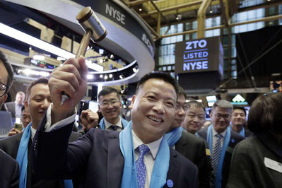 ZTO Express founder, Chairman and CEO Meisong Lai and team at NYSE