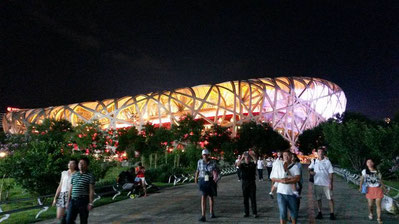 Olympiastadium in Peking