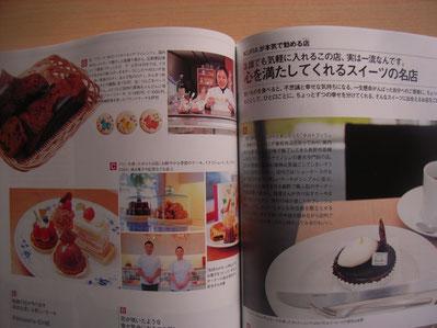 熟成フルーツケーキとRODYマカロンを写真でご紹介していただいています!