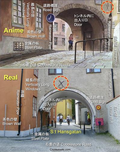 トンボが通るトンネル