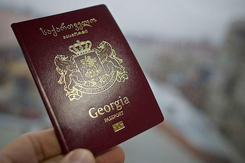 Грузия паспорт для въезда