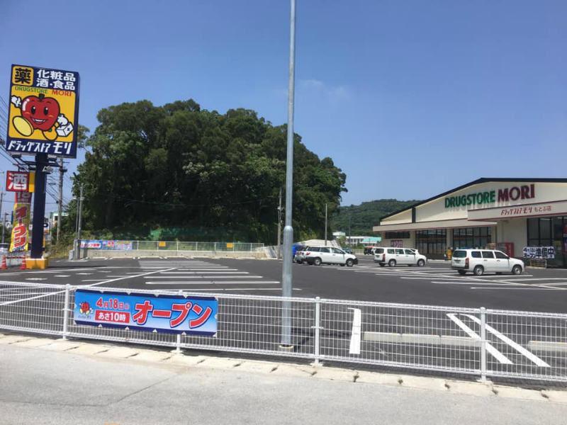 ストア 沖縄 ドラッグ モリ