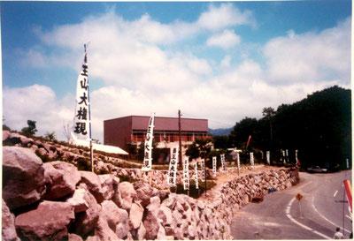 石川県 約10メートルの神社のぼり。特大ののぼりが山に連なる。