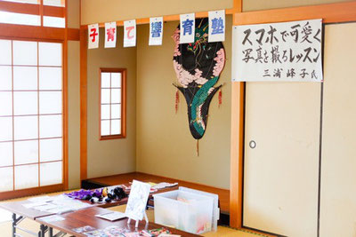 ◆10/17 子育て響育塾 長崎市