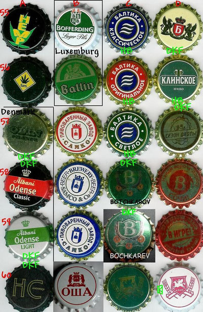 Last european beer caps, row 55-60.