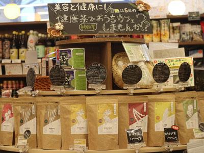 旭川市 アミューズマーケット 野菜茶 菊芋茶