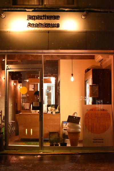 旭川平和通買物公園 7条緑道 ジャパチーズアサヒカワ