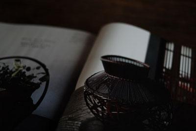 飯塚琅玕斎作「花籃」『和樂』P.28