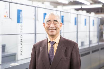代表取締役 菊地 慶矩さん