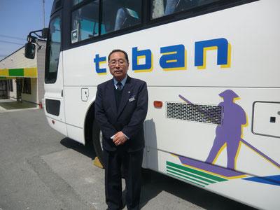 取締役営業部長 足利 勲さん