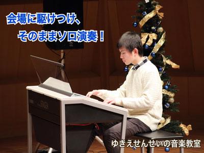 画像:Music style 2018 継続賞Kくん(高3)