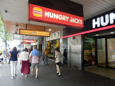 マックカフェmaccasとhungry jacks