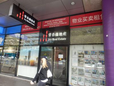 CBDは中国のエージェントばかり