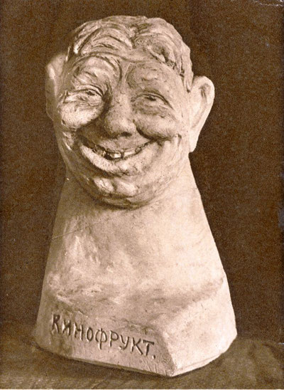 (17) Кинофрукт (Поклонник Мэри Пикфорд (1928г.)