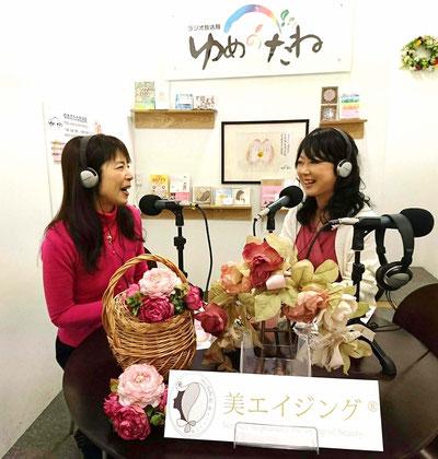 インターネットラジオパーソナリティー・アラフィフ美エイジング協会桜井まどか