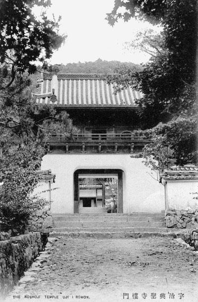 宇治 興聖寺 楼門