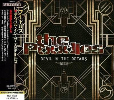 The_Poodles_Devilinthedetails_cover