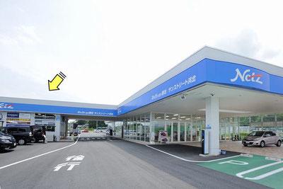 ▲ネッツトヨタ静浜・サンストリート浜北店
