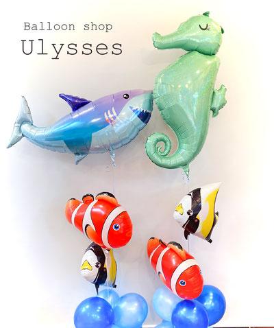 海 魚 夏 バルーンアート 誕生日プレゼント バルーンギフト つくば市バルーンショップユリシス バルーンブーケ