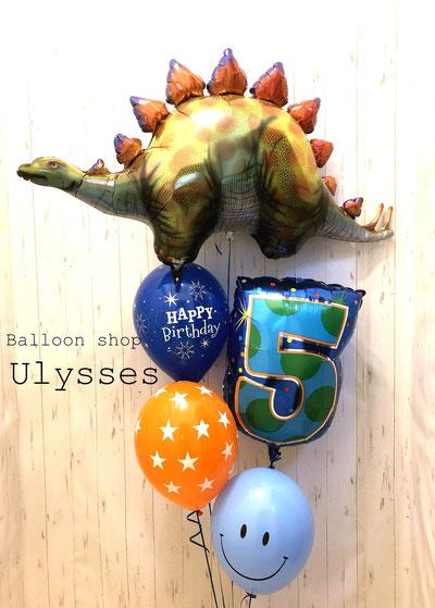 恐竜 バルーンアート 5歳の誕生日プレゼント バルーンギフト つくば市バルーンショップユリシス ドラゴン
