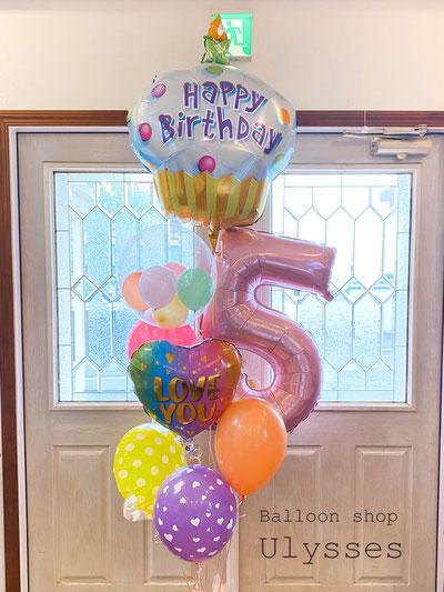 誕生日バルーンギフト つくば市バルーンショップユリシス 数字バルーン 名入れ風船 バルーンブーケ バースデーケーキ